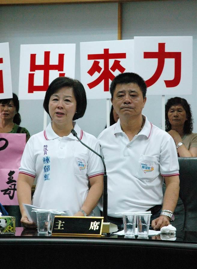 屏縣國民黨籍議員林郁虹(左)不滿遭選舉黑函攻擊,向黨部提告後獲判60萬元賠償。(林和生翻攝)