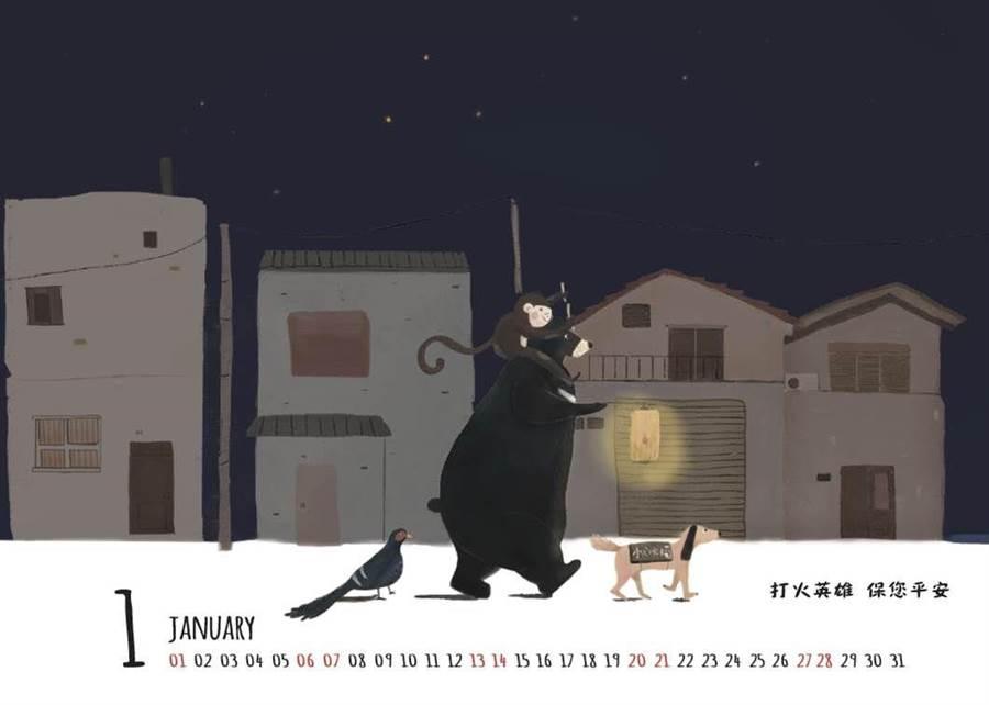 1月插圖用土狗、台灣黑熊、台灣獼猴、帝雉等台灣原生動物巡夜打更,象徵消防打火弟兄,24小時用心守護民眾安全(內政部提供)