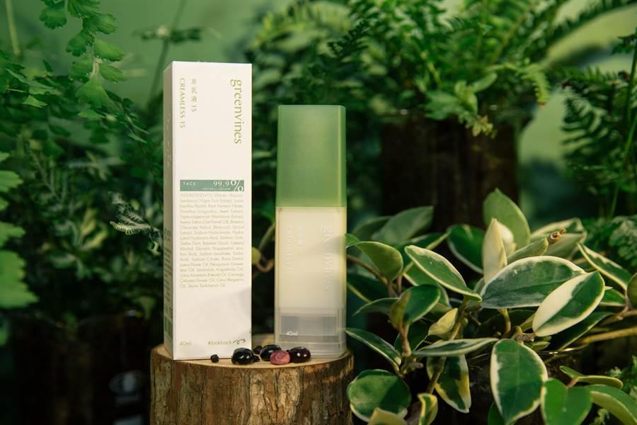 綠色保養品牌綠藤生機推出全新保養「非乳液15」售價 720 元。(見圖:綠藤生機提供)