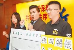 王炳忠遭搜索拒開門 網友直呼:實況查水表!