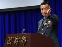 共機頻擾台 國防部:我戰機該掛彈就會掛彈