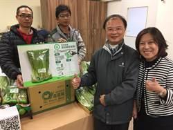 農糧署推有機蔬果箱 宅配送到家