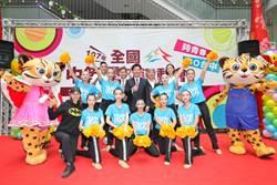 107年全中運在台中林佳龍揭曉賽會LOGO、代言人與吉祥物