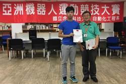 亞洲機器人運動競技大賽義大再獲3獎