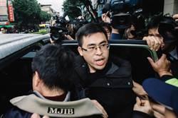 王炳忠案 法國媒體報導「整肅異己?蔡政府大舉逮捕主張統一的新黨年輕幹部」