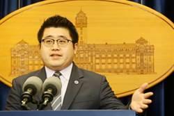 美國國務院官網撤我國旗 府:美國是台灣最重要盟友