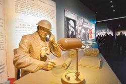 人類記憶 永不忘南京大屠殺
