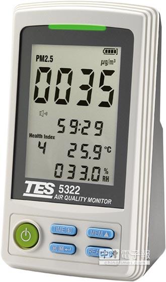 泰仕電子TES-5322 偵測空氣品質靈敏