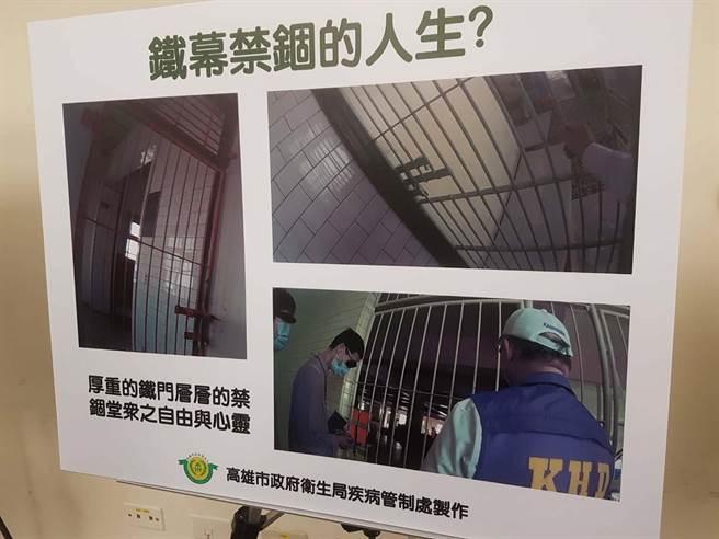 高市衛生局揭露龍發堂環境惡劣,堂眾被禁錮在一層層鐵門,失去自由及心靈。(柯宗緯翻攝)