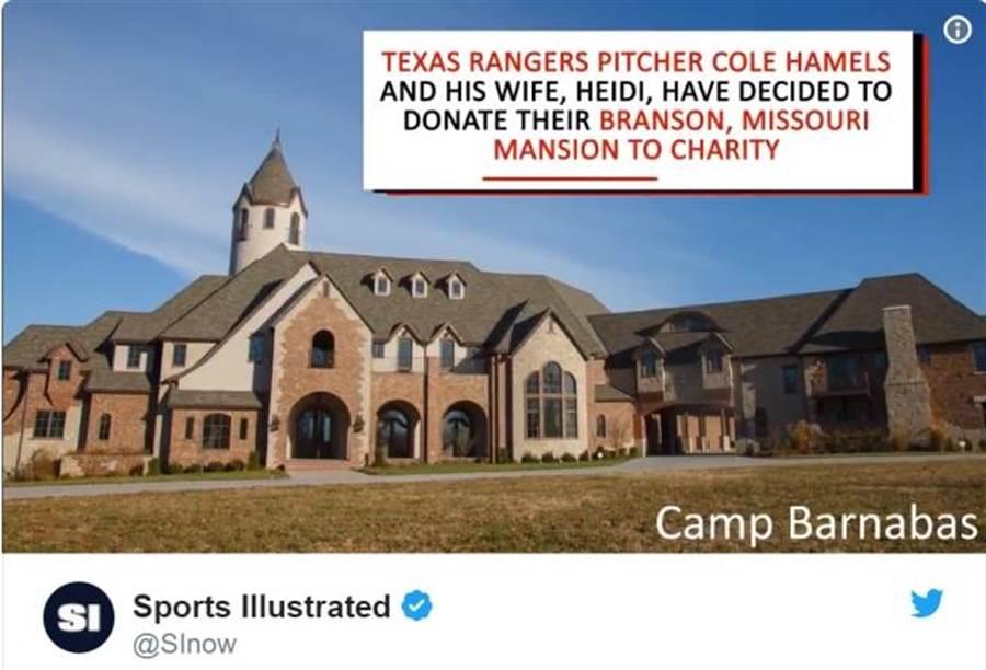 遊騎兵投手哈默斯捐出的豪宅價值千萬美元。(摘自推特)