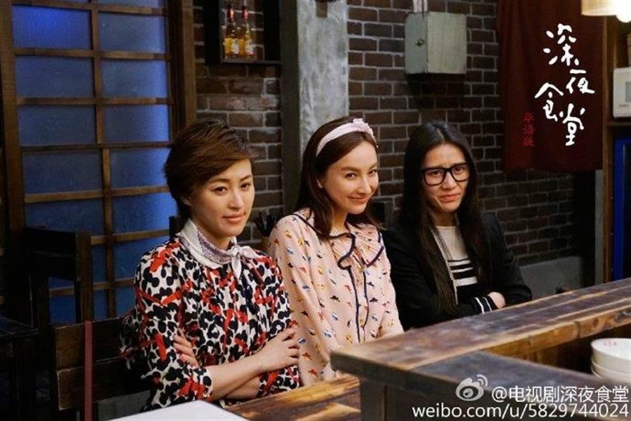 李佳桐(左起)、吳昕、謝承穎主演同一單元。(取自微博)