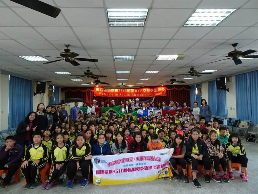 國際扶輪青少年交換學生,連4年進到四林國小文化交流。(四林國小提供)