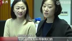 iPhone X辨識中國臉失靈? 網友質疑蘋果歧視非白人