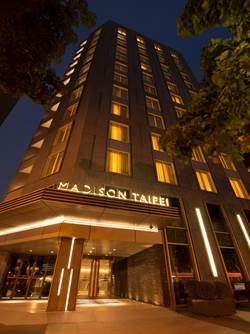 《產業》北市優良旅館從業人員,慕軒飯店獲團體獎