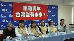 蔡正元:新黨案是小菜 馬英九可能年前被起訴