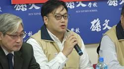 王炳忠事件 毛嘉慶:演給中共 表達「蔡英文不高興」