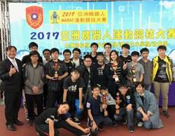 亞洲機器人運動競技大賽 金門成績大放異彩