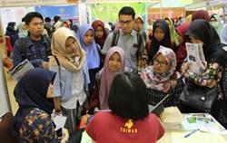 提升國際力 台灣高教展印尼展出