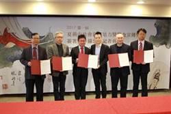 首屆「夏荊山社會創新培力獎學金」與臺中市政府社會局共同合作推廣