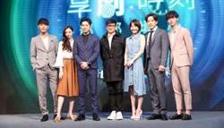 歐銻銻娛樂啟動4部自製劇 吳奇隆站台