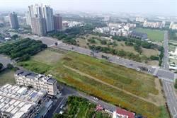 高雄標售土地進帳21億元 16家競標