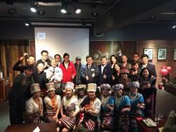 2017香港時事評論家 來台參訪