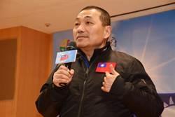 周刊爆料:侯友宜2月辭官 選新北市長