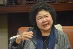 嘆出書目的遭扭曲 陳菊:要害劉世芳也不是這樣害的