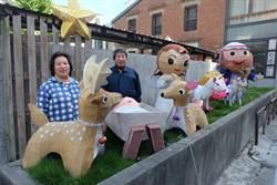 歡慶耶誕 北港教會打造在地風耶穌誕生花燈