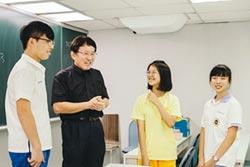 K12大師學院翻轉教育 引進心靈輔導師