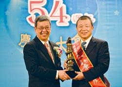 中鼎集團總裁余俊彥 獲頒國家傑出執行長獎