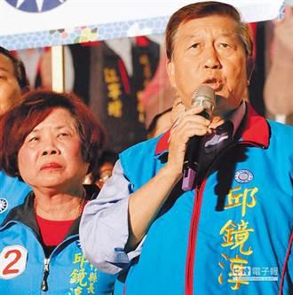 邱鏡淳指鄭永金「搓湯圓」 刑事無罪民事判賠20萬元定讞