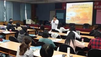 中市府舉辦種子教師培訓 強化校園兒少保護專業知能