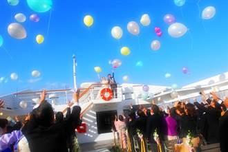 求婚成功率百分之百的東京灣愛之船