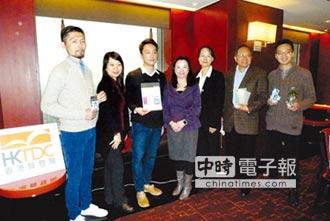 香港貿發局專業展 推動台港雙邊貿易