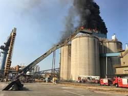 高港碼頭40公尺高倉庫大火 有倒塌危險