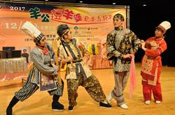 竹市打造親子城市羊公逗羊婆音樂會登場