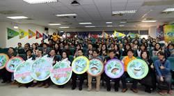 高雄144所學校組聯盟 合力對抗空汙