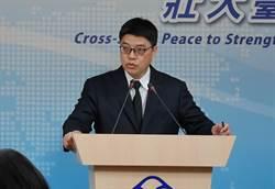 大陸對台胞祭住房公積金 陸委會:不代表台灣是中國大陸管轄區