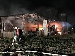 豬油工廠起火  火勢半小時獲得控制