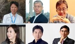 新媒體創業大賽 匯集專業評審團將選出菁英團隊