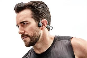 時尚可護耳 AfterShokz骨傳導耳機新品上市