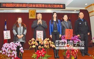 地方掃描-林正峰接國民黨議會黨團書記長
