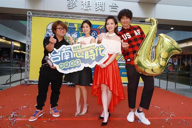 (左起)納豆、吳怡霈、謝忻、黃鐙輝將聯手主持台南跨年晚會。(圖片提供:民視)