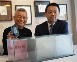防PM2.5!漢宇築境配備日本防霾紗窗打造健康宅