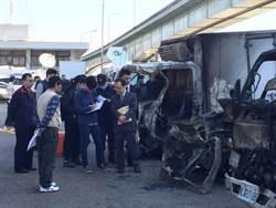國道火燒車3死事故 檢察官勘驗釐清疑點