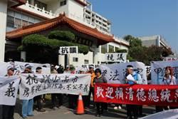 賴揆下台南出席「新農人」活動 場外抗議鄰里整併