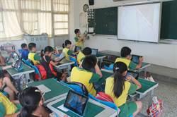 教育部國中小行動學習推動計畫中市3校獲評優良學校