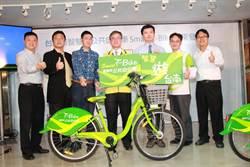 全台第一套智慧公共自行車系統 明年初台南上路