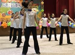 防災觀念從小紮根 竹市地震防災教育宣導
